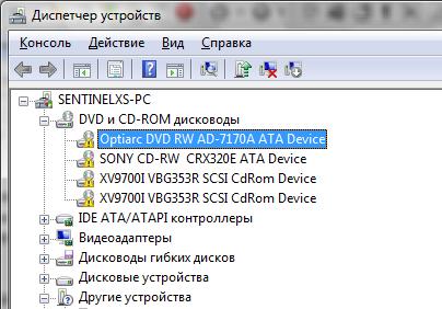dont-work-dvd-screenshot